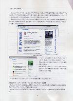 Esume2010_3_19_2