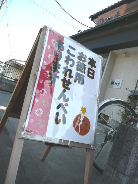 Kyusuke2