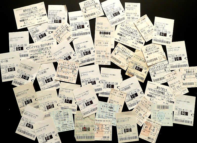 Tickets10