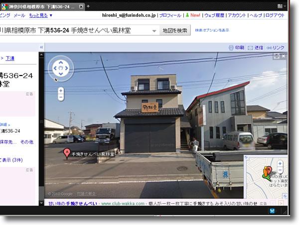 Streetview2011