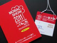 Mobac4