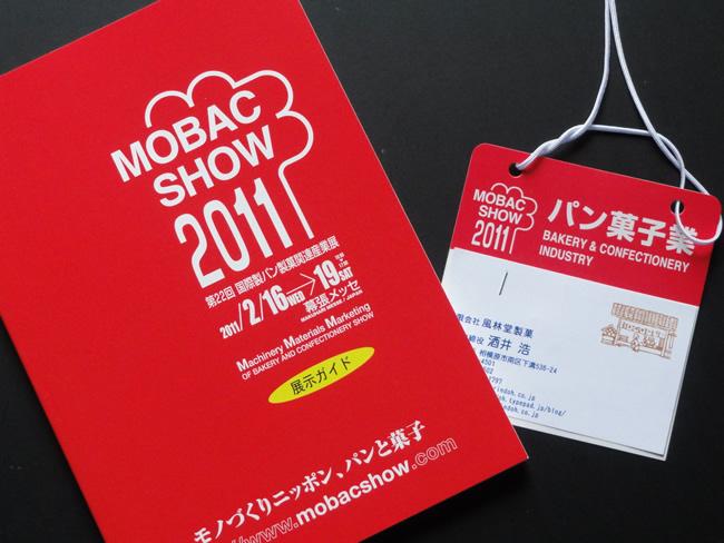 Mobac2011_4