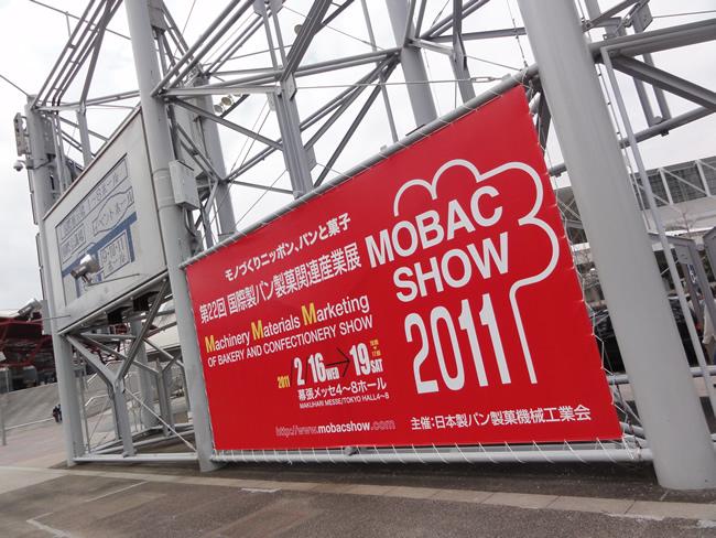Mobac2011_1