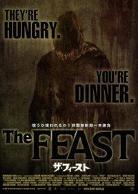 Feast_1_1b