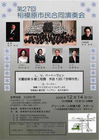 Concert_info
