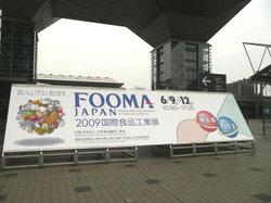 Fooma09